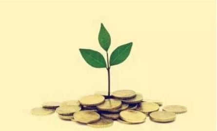 2020年中级经济师《 财政税收 》强化练习1